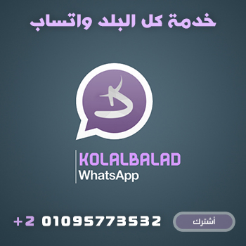 Kolalbalad.Whatsapp
