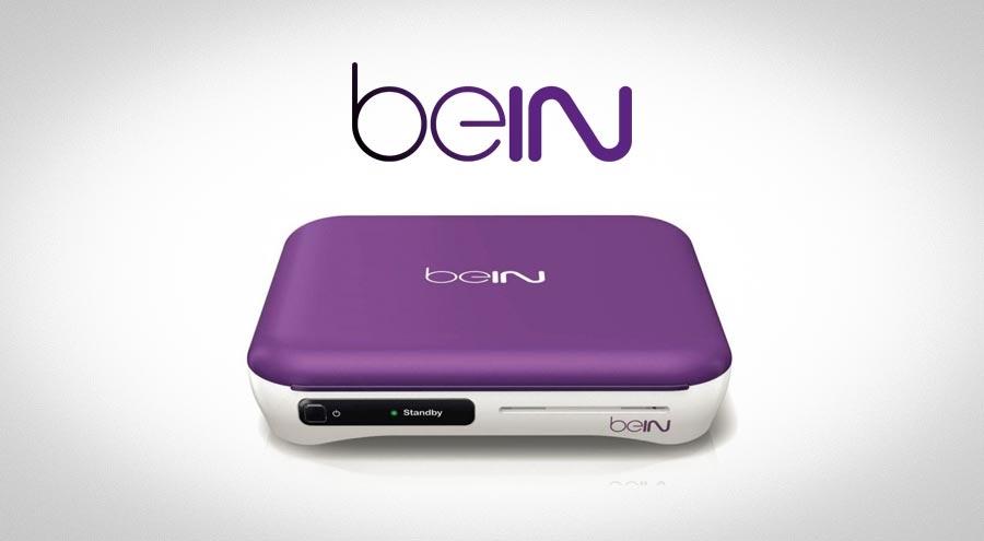 مجموعة beIN الإعلامية