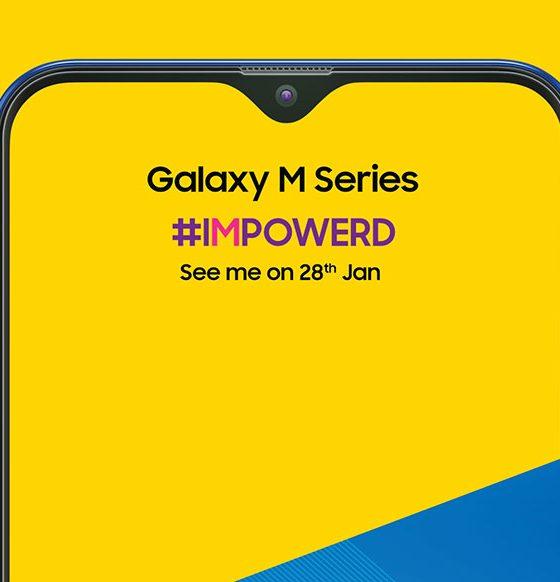 سامسونج Galaxy M
