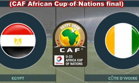 بطولة الأمم الإفريقية تحت 23 سنة