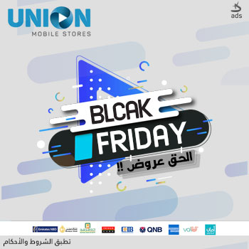 Union Mobile Stores